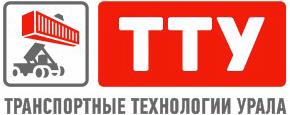 Транспортные Технологии Урала